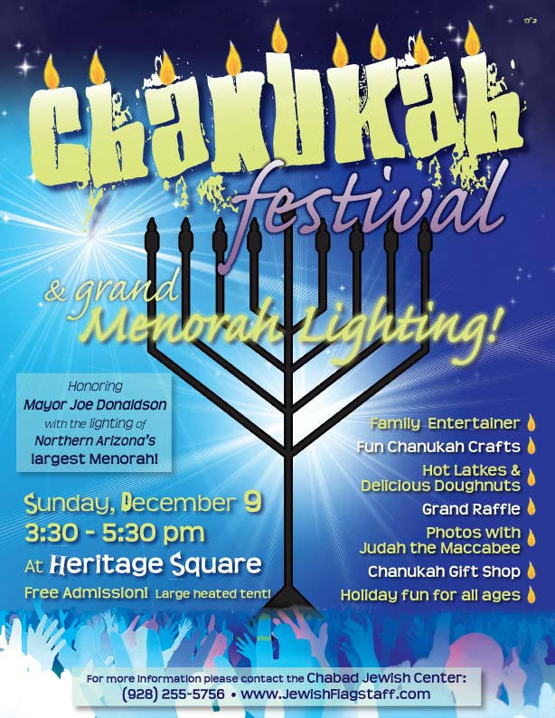 Free Flyer Designs Chabad